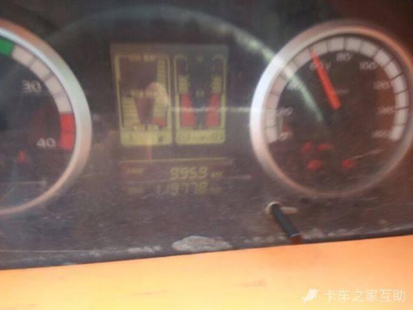 豪沃轻卡仪表盘有红色指示是什么.